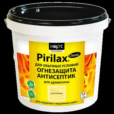 Пирилакс-Классик (Пирилакс 3000)