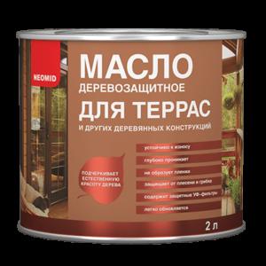 Неомид - масло деревозащитное для террас