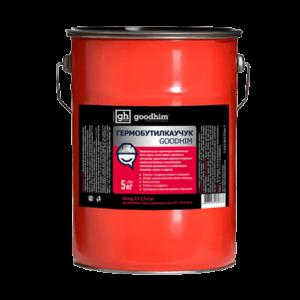 Гермобутилкаучук GOODHIM (шовный герметик)