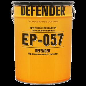 Defender ЭП-057
