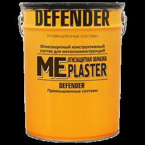 Дефендер МЕ пластер