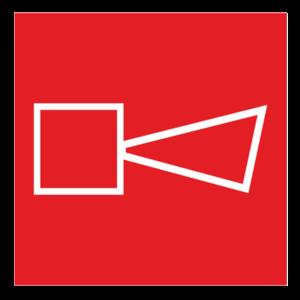 Знак - Звуковой оповещатель пожарной тревоги F11