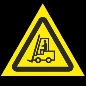 Знак - Внимание. Автопогрузчик W07